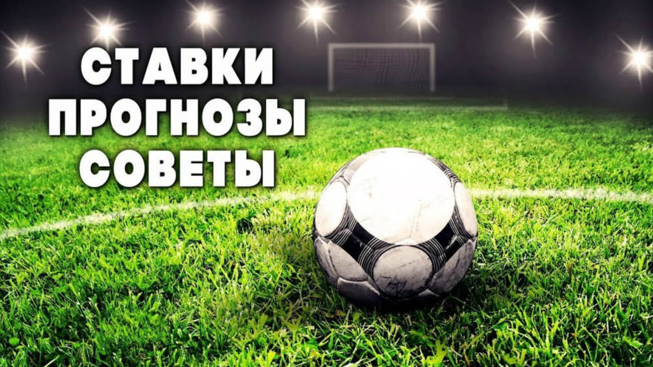 Betway зеркало москва